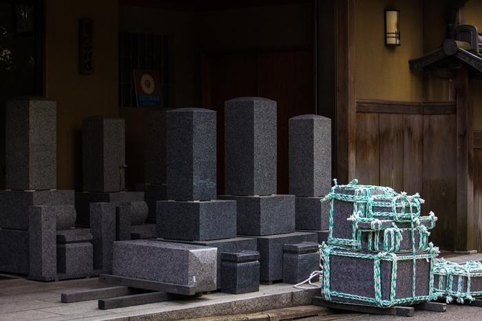 gravestonessm