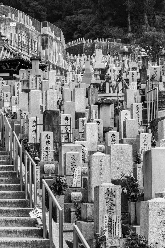 graveyardsm